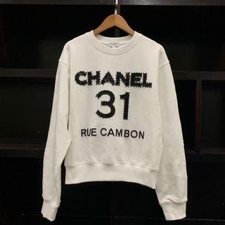 CHANEL - CHANEL シャネルのロゴ RUE CAMBON