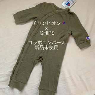SHIPS - チャンピオン シップス ロンパース 80 新品未使用