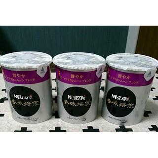 Nestle - ネスカフェ レギュラーソリュブルコーヒー 香味焙煎3個セット