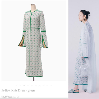 mame - 【定価】mame Pedicel Knit Dress green