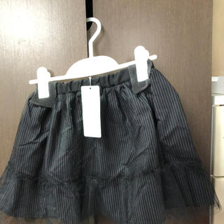 サンカンシオン(3can4on)の3can4on スカート春物 110cm 新品未使用(スカート)