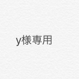 Yohji Yamamoto - SOSHIOTSUKI ENDING CUTTER SHIRTS 46