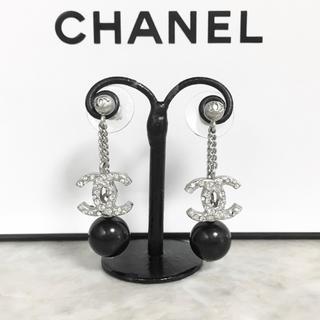 CHANEL - 正規品 シャネル ピアス ココマーク ラインストーン ボール 黒 スイング 銀