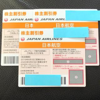 JAL(日本航空) - JAL 株主優待券☆