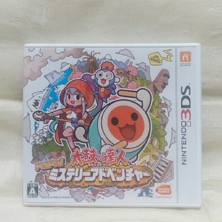 ニンテンドー3DS - 太鼓の達人ミステリーアドベンチャー 3DS