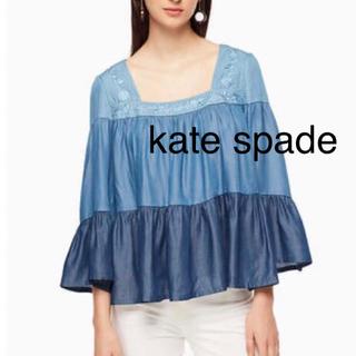 ケイトスペードニューヨーク(kate spade new york)のケイトスペード  シャンブレー刺繍シャツ(シャツ/ブラウス(長袖/七分))