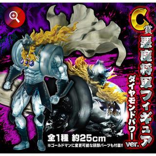 BANDAI - 一番くじ C賞 FIGURE SPIRITS キン肉マン 悪魔将軍フィギュア