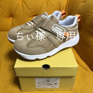 mikihouse - ミキハウス 運動靴 19cm  未使用