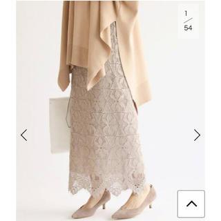IENA - イエナ 新品 レースタイトスカート 40 グレー