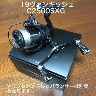 SHIMANO - シマノ 19ヴァンキッシュ  C2500SXG