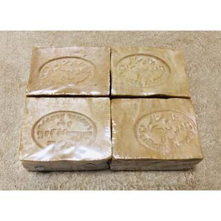 アレッポノセッケン(アレッポの石鹸)のアレッポの石鹸職人から オリーブとローレルの石鹸 4個(ボディソープ/石鹸)