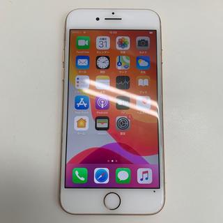iPhone - iPhone8 64 78410