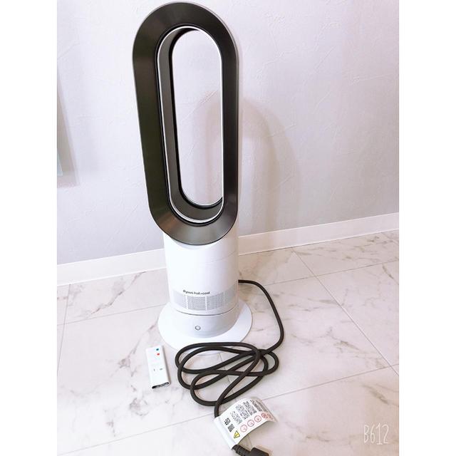 Dyson(ダイソン)の【未使用】dyson ダイソン Hot+Cool AM09 ホワイト(5年保証) スマホ/家電/カメラの冷暖房/空調(ファンヒーター)の商品写真