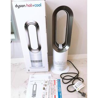 Dyson - 【未使用】dyson ダイソン Hot+Cool AM09 ホワイト(5年保証)