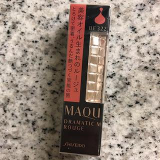 MAQuillAGE - 【未開封】マキアージュ   口紅 ドラマティックルージュ  BE322