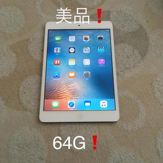 Apple - 【美品】本体のみ❗️Apple  iPad mini 64G wifiモデル