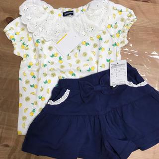 ブリーズ(BREEZE)の子供服 トップス ボトムス セット 新品未使用(Tシャツ/カットソー)