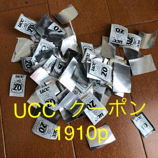ユーシーシー(UCC)のUCC  クーポン(その他)