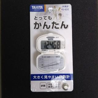 タニタ(TANITA)のタニタ 万歩計 PD135(エクササイズ用品)