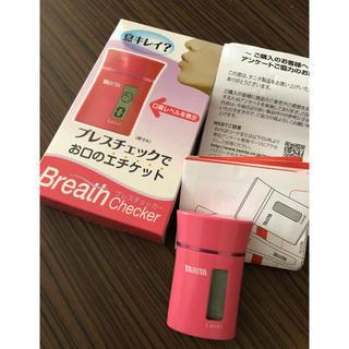 タニタ(TANITA)のTANITAタニタ ブレスチェッカーHC-150M ピンク使用わずか(口臭防止/エチケット用品)