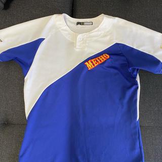 MIZUNO - 明豊高校野球部ベースボールTシャツ