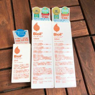Bioil - バイオイル 3つセット