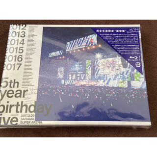 乃木坂46 - 乃木坂46 5th year birthday live Blu-ray