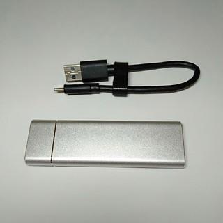 ポータブル 外付けハードディスク 超薄型外付けHDD(Silver,2TB)