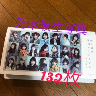 乃木坂46 - 乃木坂生写真まとめ売り