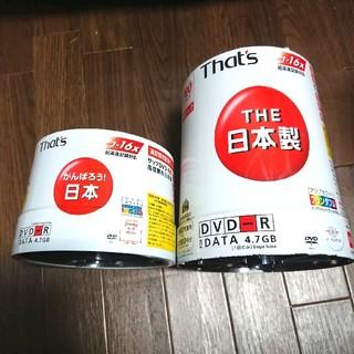 太陽誘電 That's DVD-R 16倍速 4.7GB 合計150枚