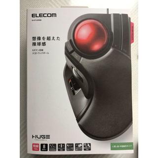 ELECOM - トラックボールマウス HUGE 有線 人差し指•中指