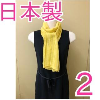 春先用 綿100%スカーフ⭐ イエロー(バンダナ/スカーフ)