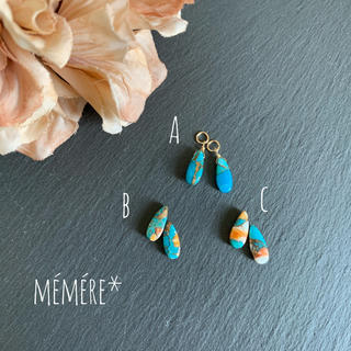 agete - 14kgf♡oystercopperturquoise charm