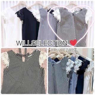 WILLSELECTION - フラワーレーススリーブブラウス
