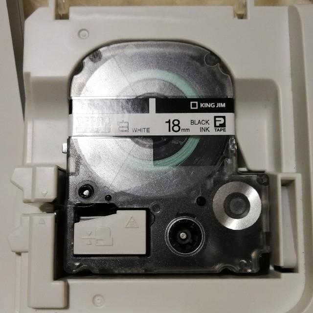 KING JIM テプラ PRO SR150 インテリア/住まい/日用品のオフィス用品(OA機器)の商品写真