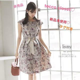 tocco - 【新品未使用】4/1まで値下げ♡トッコクローゼット♡ワンピース♡リボン