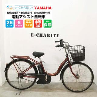 ヤマハ(ヤマハ)のKJ092☆電動自転車☆YAMAHA PASナチュラ☆26インチ☆(自転車本体)