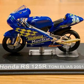ホンダ(ホンダ)のHONDA RS125R '01 トニ エリアス #24(模型/プラモデル)