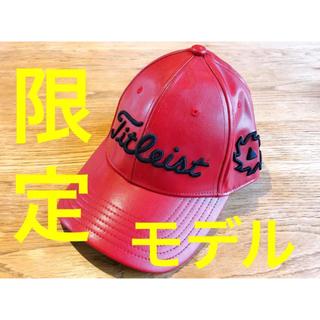Titleist - titleist タイトリスト 限定 ゴルフキャップ 帽子