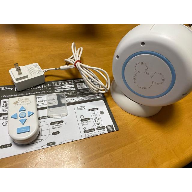 SEGA(セガ)のDream Switch キッズ/ベビー/マタニティのおもちゃ(知育玩具)の商品写真