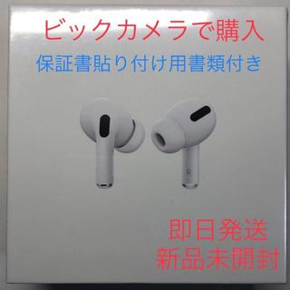 Apple - AirPods pro エアーポッズプロ MWP22J/A
