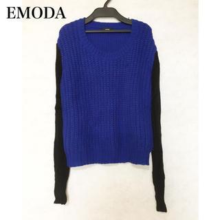 エモダ(EMODA)のEMODA/切り替えニット(ニット/セーター)