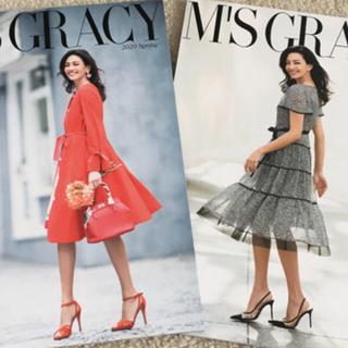 エムズグレイシー(M'S GRACY)の  M'S GRACY 2020春夏カタログ2冊セット 新品(ファッション)