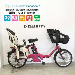 パナソニック(Panasonic)のKJ094☆電動自転車☆パナソニック ギュットミニ☆20インチ☆大容量バッテリー(自転車本体)