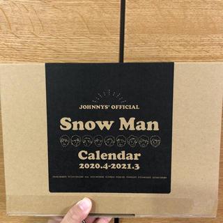 Johnny's - SnowManカレンダー 2020