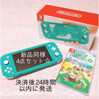 Nintendo Switch - 新品同様NintendoSwitchLiteターコイズあつまれどうぶつの森セット