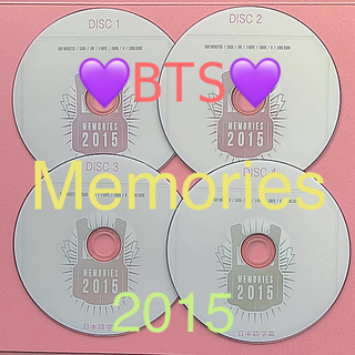 防弾少年団(BTS) - BTS💜Memories メモリーズ 2015   4枚組