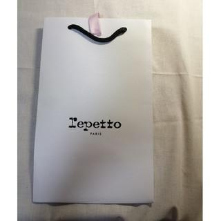 レペット(repetto)のRepetto ショッパー(ショップ袋)