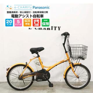 パナソニック(Panasonic)のKJ095☆電動自転車☆パナソニック SUGAR DROP☆20インチ☆(自転車本体)