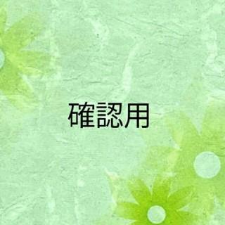 JR - 【新品】トレニアート マスキングテープ 東京駅丸の内駅舎 JR東日本 日本製